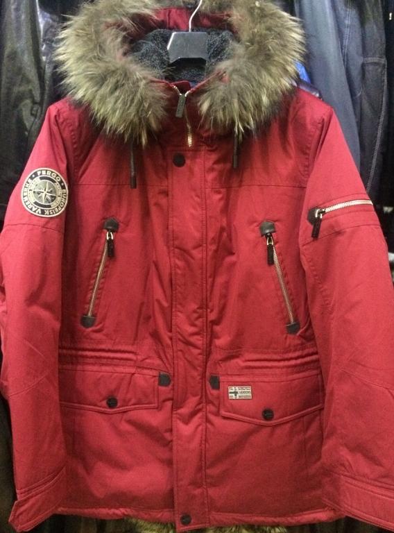 Норвежские Мужские Куртки Купить В